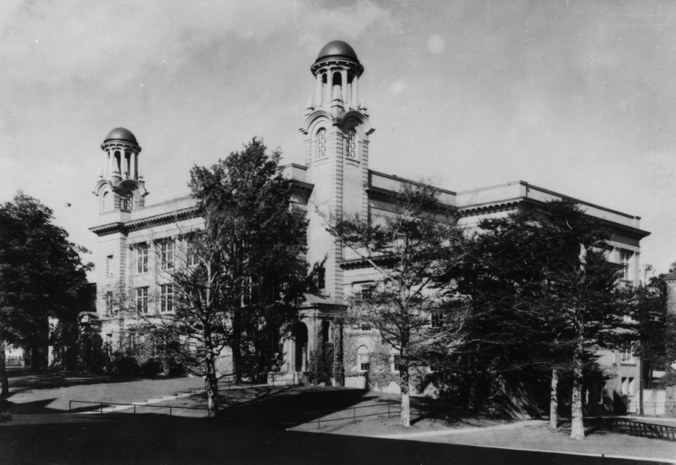 Original Medical Sciences Building